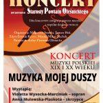 Plakat Koncertu solo na Zamku 20.04.2017